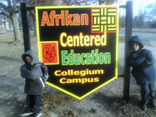 ACE Scholars!